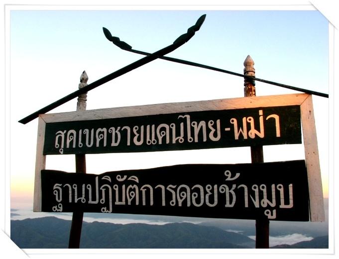 http://www.chomthai.com/forum/picture/1251651991.jpg